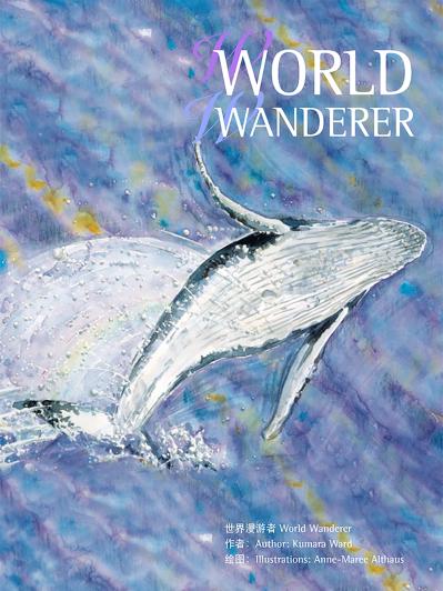 World Wanderer Title Page